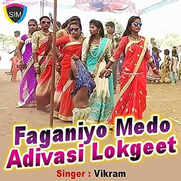 Faganiyo Medo Adivasi Lokgeet