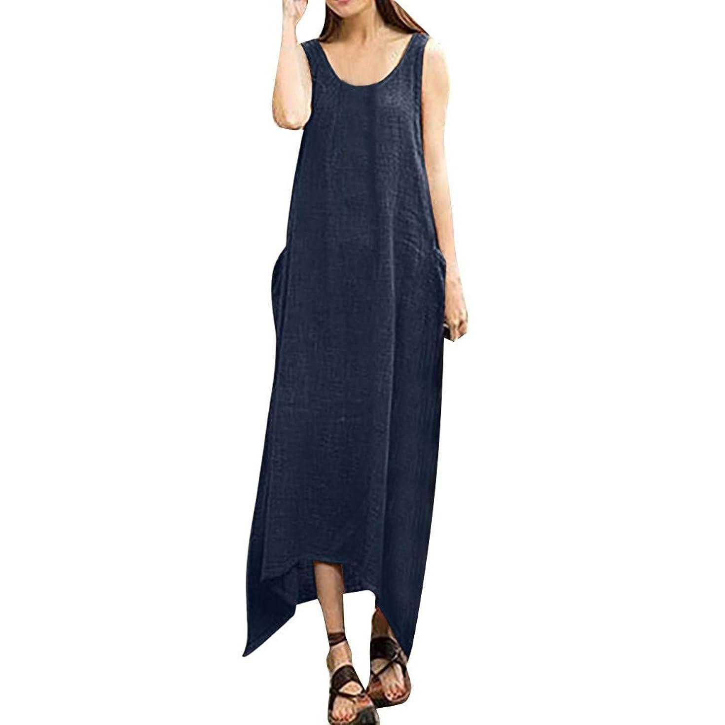 AmyDong Women's Plus Size Sleeveless Round Neck Vintage Boho Cotton Linen Irregular Hem Long Maxi Dress
