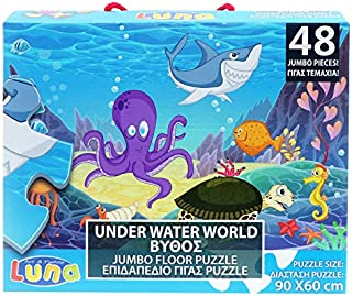 Underwater World Jumbo Floor Puzzle