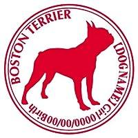 ボストンテリア横向き ステッカー Cパターン グッズ 名前 シール デカール 犬 いぬ イヌ シルエット (ブラウン)