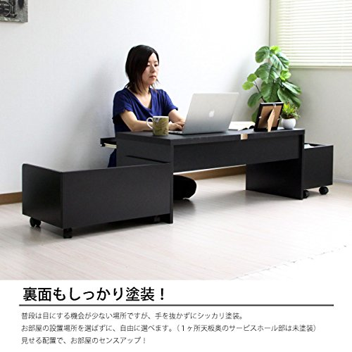 パソコンデスクロータイプ3点セット座卓ブラックTCP350-BK
