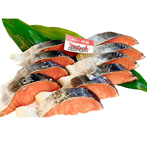 築地 鮭の店 昭和食品 築地魚河岸 北海道産時鮭お試しセット 70g×10 時鮭 冷凍 東京