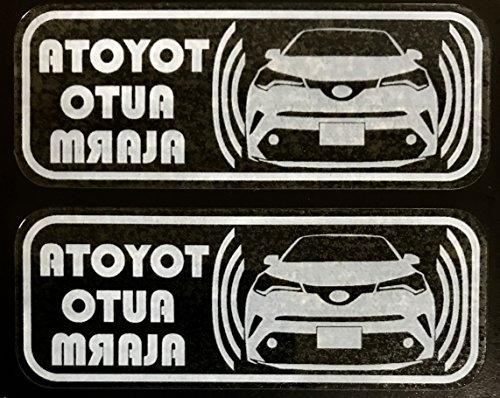 トヨタ CHR CーHR モデリスタ セキュリティ ステッカー t133w
