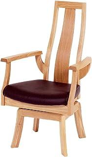 貞苅椅子製作所 ダイニングチェア 回転機能 肘付き ハイバック PVC 合皮 タモ材 おしゃえ モダン 組立て Axis-Arm-Chair-Rotation ナチュラル