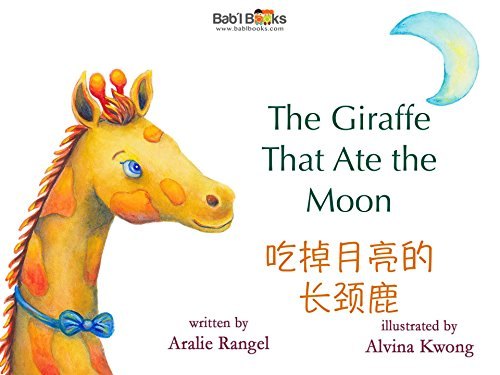 The Giraffe That Ate the Moon: Chinese & English Dual Text (English Edition)