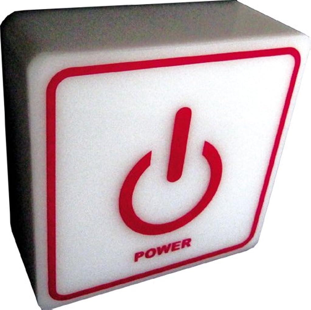 機械結果としてめまいHOUSE USE PRODUCTS(ハウスユーズプロダクツ) ナイトライト LED NITE-LITE POWER POWER [正規代理店品]