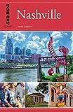 Insiders' Guide® to Nashville (Insiders'...