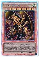遊戯王 第11期 DP24-JP000 ラーの翼神竜【ホログラフィックレア】