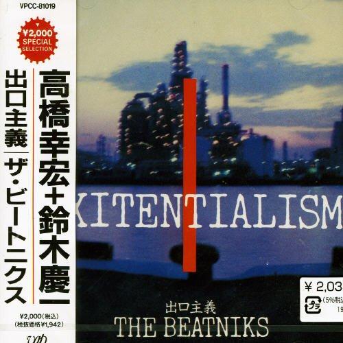 EXITENTIALISM~出口主義