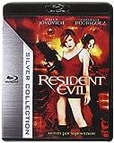 Resident Evil (Silver Edition) [Italia] [Blu-ray]