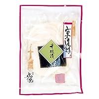 京都のお漬物 京都名物・名産品 千枚漬(せんまいづけ) 国産 京都産 弘悦の京漬物・京つけもの
