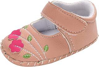 [洋子ちゃん_] ベビー靴 女の子 かわいい 花 カジュアル 幼児の靴 赤ちゃん 靴 歩行練習 履き心地いい 滑り止め 出産お祝いプレゼント ギフト0-18ヶ月