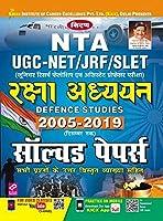 Kiran NTA UGC NET/JRF/SLET Defence Studies 2005 - 2019 Solved Papers (2925)