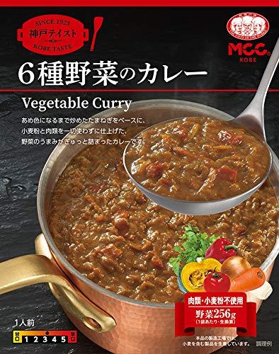 MCC食品 神戸テイスト 6種野菜のカレー 180g×10個 4901012048034*10