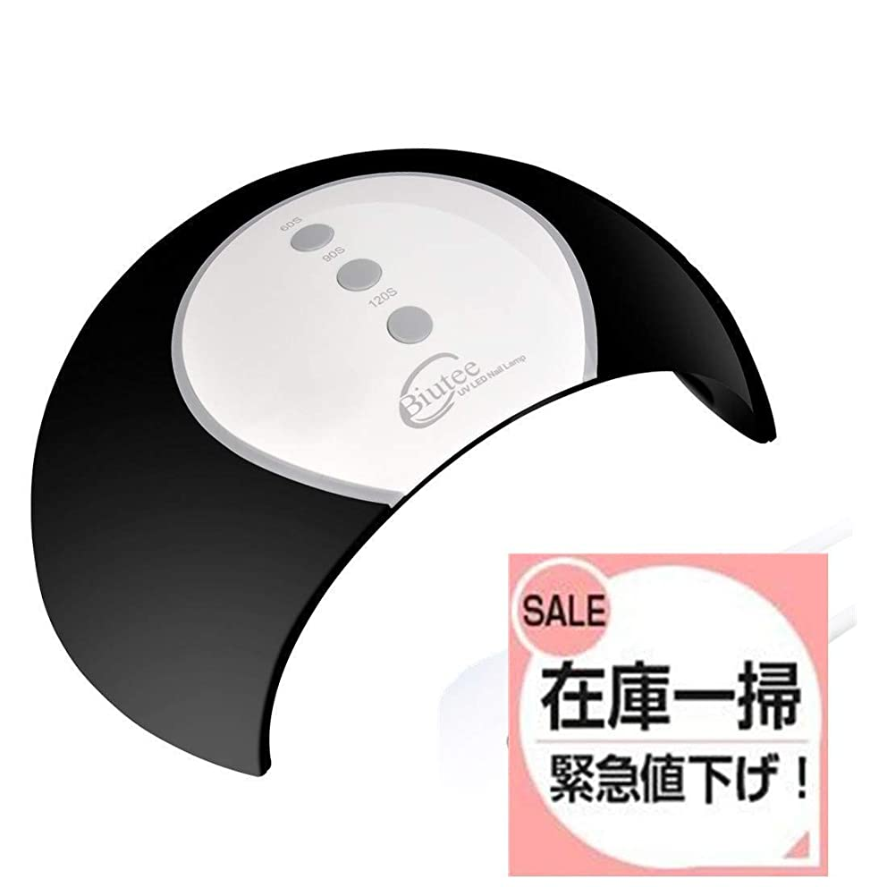 冊子そっと血統24W ネイルライト USB充電 8個LED 60s 90s 120sタイマー 手足両用 自動センサー付き ネイルドライヤー UV LED ジェルネイルライト 日本語説明書付き