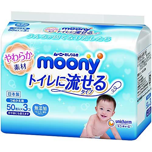 ユニチャーム ムーニー おしりふき トイレに流せるタイプ (50枚 詰替×3コパック)×8個セット