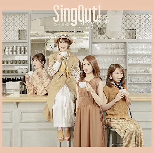 【Amazon.co.jp限定】Sing Out! (TYPE-C)