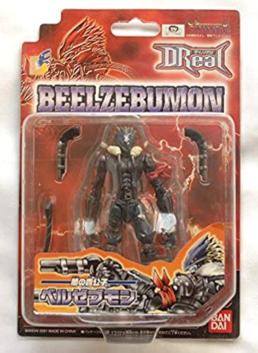 Digimon Japanese Beelzebumon Figure By Bandai (japan import)