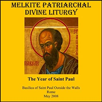 Melkite Patriarchal Divine Liturgy