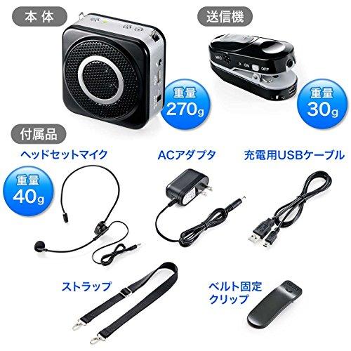 サンワダイレクトワイヤレスハンズフリー拡声器小型10W充電式ワイヤレスマイク最大通信距離20m400-SP048