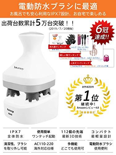 Youmay最新版電動ブラシIPX7防水USB充電台座正規品