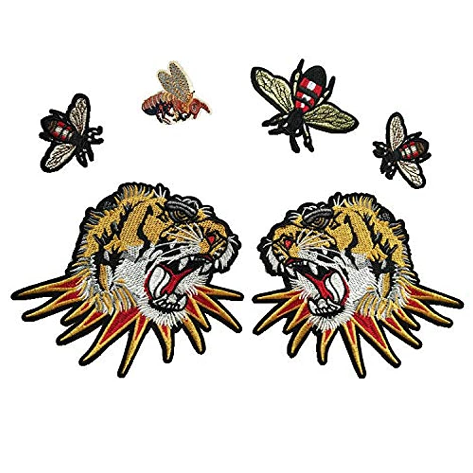 1 Group(6 Pieces) Tiger Head/Butterflies Patches for Clothing Iron On Embroidered Appliques DIY Apparel Accessories Patches for Clothing Fabric (Color 3)