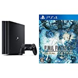 PlayStation 4 Pro ジェット・ブラック 1TB + ファイナルファンタジーXV ロイヤルエディション セット