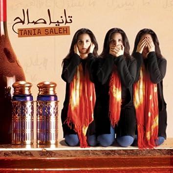 تانيا صالح (Tania Saleh)