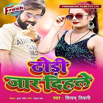 Dhodi Jaar Dihale - Single