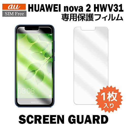 液晶保護フィルム 1枚入り HUAWEI nova 2 HWV31 保護シート 保護シール 保護フィルム スマホ スマートフォン スクリーンガード