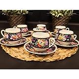 The Turkish Emporium Juego de 12 platillo de caf/é de Porcelana otomano Turco /árabe Estilo Griego aut/éntico Espresso