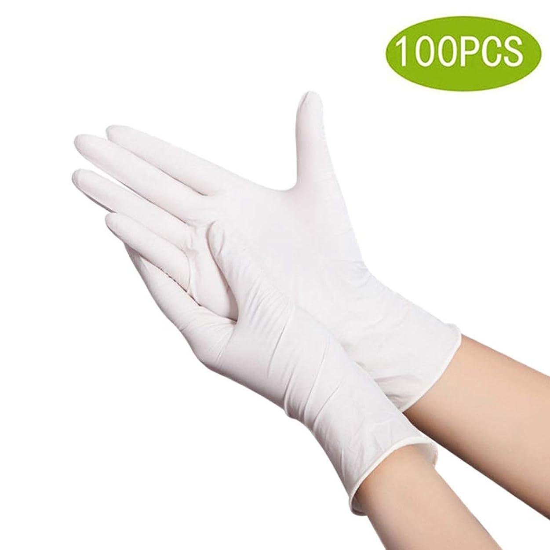 女王驚いたことに大臣ニトリル手袋4ミル厚ヘビーデューティー使い捨て手袋 - 工業用および家庭用 - パウダーフリー - ナチュラルホワイト(100カウント) (Size : S)