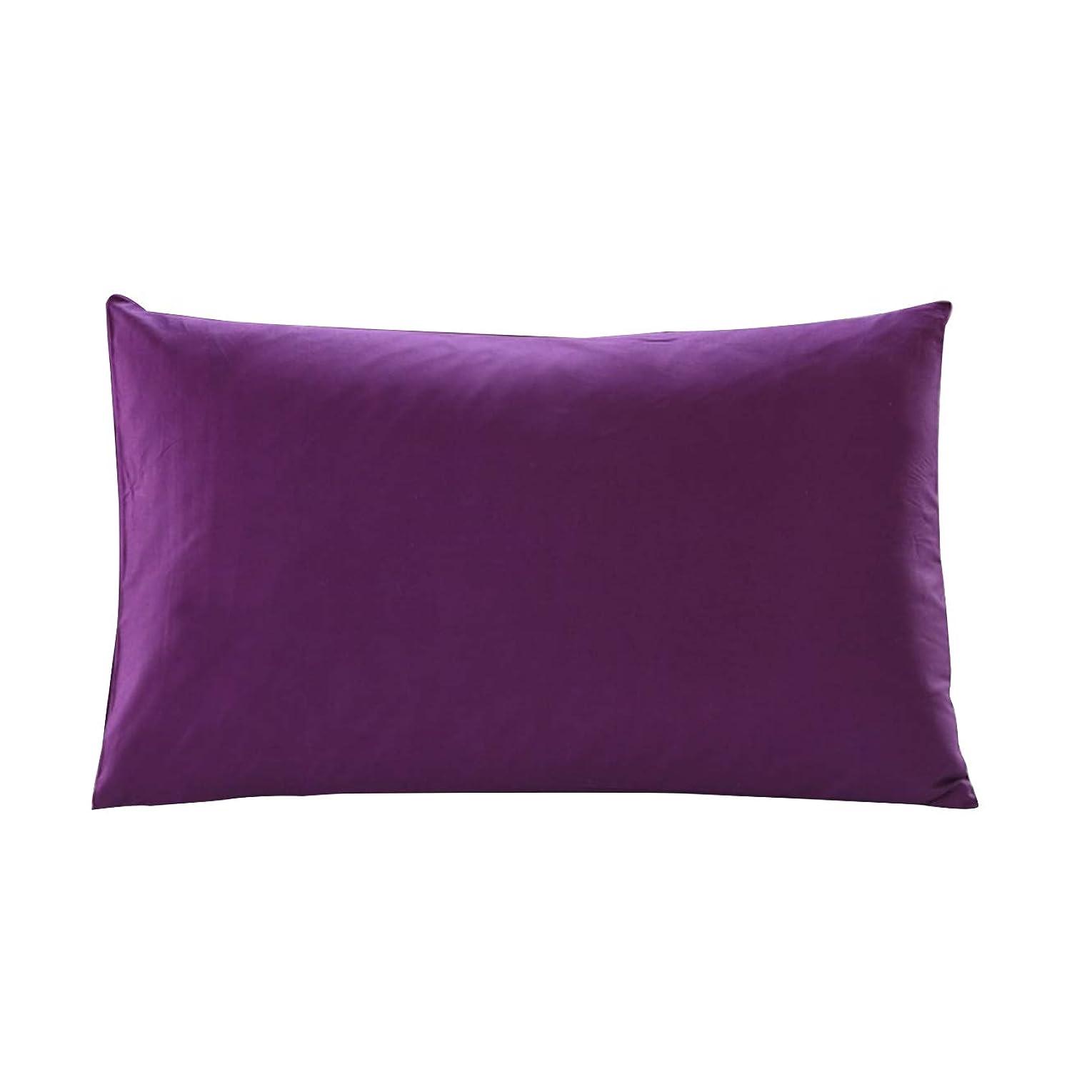 ブロッサムシャッターハウジング枕カバー 75×50cm(70x50cmも可) 綿100% 無地 ピローケース 封筒式 ホテル品質 全12色 (パープル)