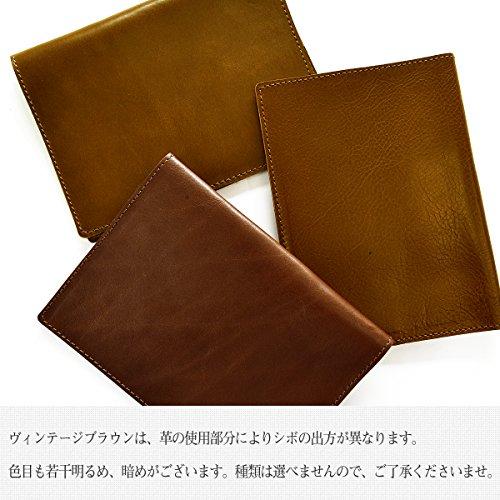 TOLVE(トルヴェ)本革ブックカバー日本製TO-C001(07.ヴィンテージブラウン)