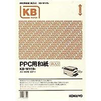 コクヨ PPC用和紙(柄入) A4 イエロー 100枚×5