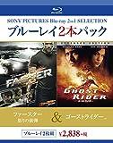 ファースター 怒りの銃弾/ゴーストライダー[Blu-ray/ブルーレイ]