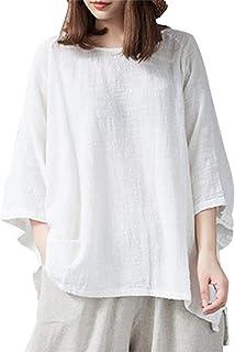 [セカンドルーツ] Tシャツ 七分袖 体型カバー リラックス さらさら ふんわり 普段着 部屋着 綿 麻ライク レディース M~2XL