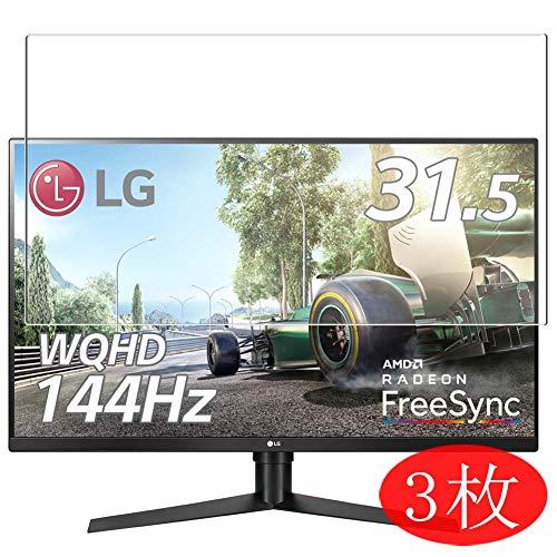 VacFun 3 Piezas HD Claro Protector de Pantalla para LG Monitor 32GK650F-B 31.5