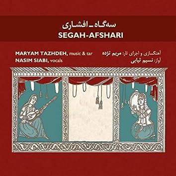 Segah-Afshari