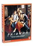 フレンズV〈フィフス〉 セット2[DVD]