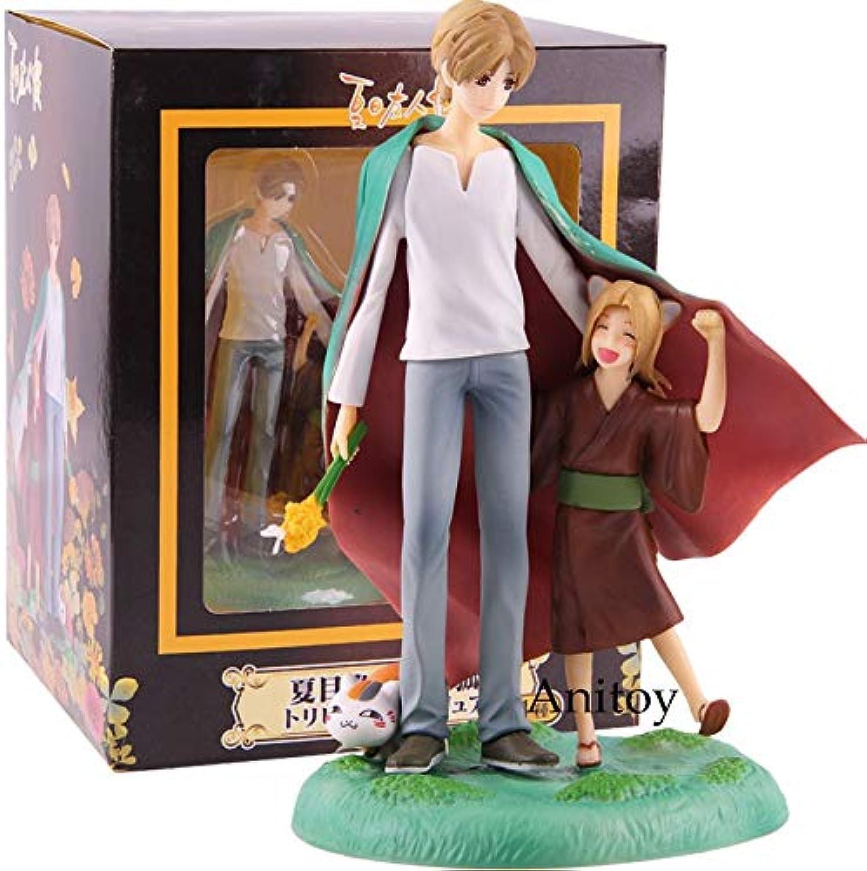 Anime Natsume Yuujinchou Natsume Takashi & kogitsune Madara Action Figure PVC sammeln Modell Spielzeug