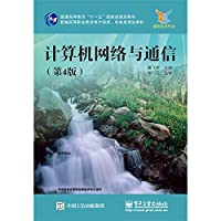 Computer Network and Communication (4th edition)(Chinese Edition)