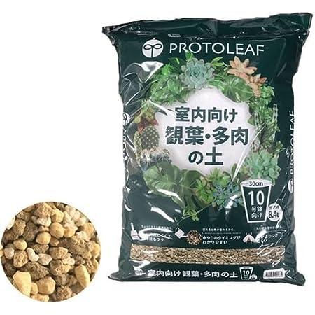 プロトリーフ室内向け観葉・多肉の土10号鉢用 8.4L