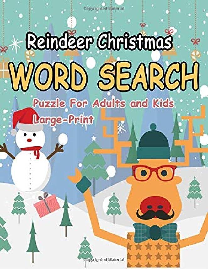 甘美な農奴ながらReindeer Christmas Word Search Puzzle For Adults and Kids: Large-Print 900 Words Books Gemes Brain