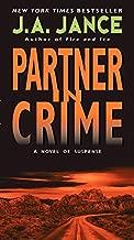 الشريك في الجريمة(J. P. Beaumont Novel)