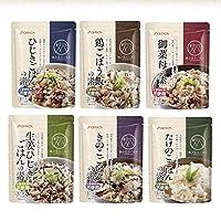 炊き込みご飯の素 6種類 セット (化学調味料不使用 国産素材使用)