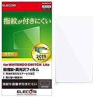 エレコム Nintendo Switch Lite 専用 フィルム 防指紋 高光沢 GM-NSLFLFG
