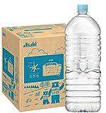 Amazon限定ブランド like アサヒ おいしい水 天然水 ラベルレスボトル 2L×9本