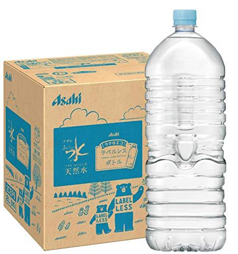 アサヒ飲料 おいしい水 天然水 ラベルレスボトル 2L×9本
