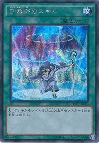 TRC1-JP040 - Yu-gi-oh - Japanese - Summoner's Art - Secret Rare
